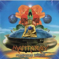 Mantaray - Numinous Island Track 02 Omniscient MP3